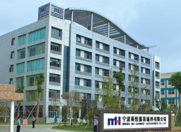 MH Endüstri