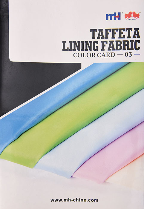 taffeta color card