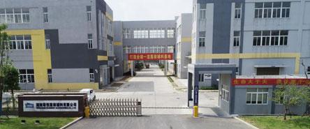 Hunan'ın Lixian Üssü