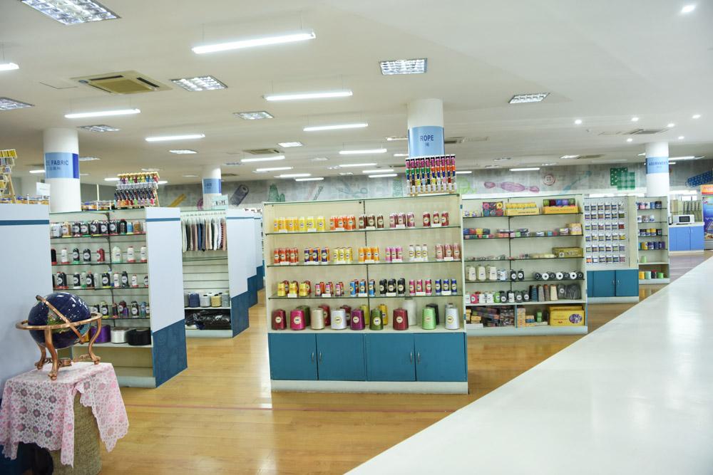 iplik showroom