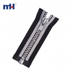 0231-32A reflective plastic zipper