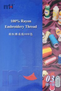 Rayon Embroidery Thread Color Card
