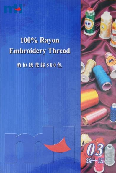 Cartão de cor de linha de bordado de rayon